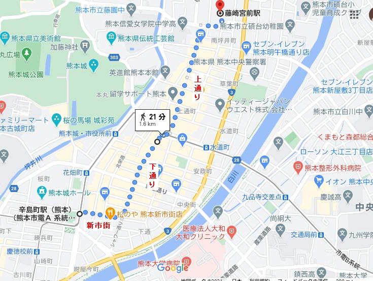 熊本繁華街 下通り 上通り 新市街