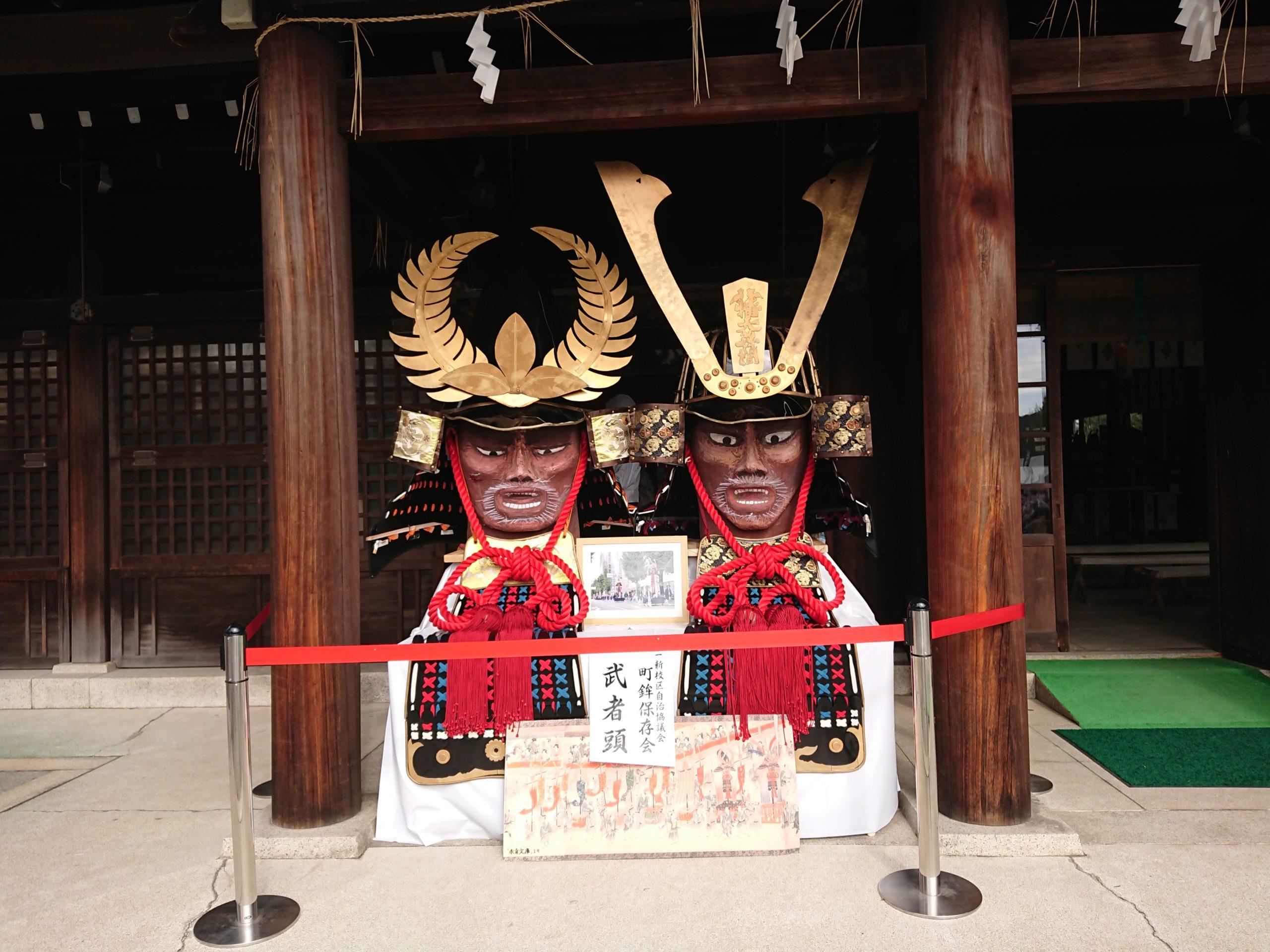 熊本縣護國神社