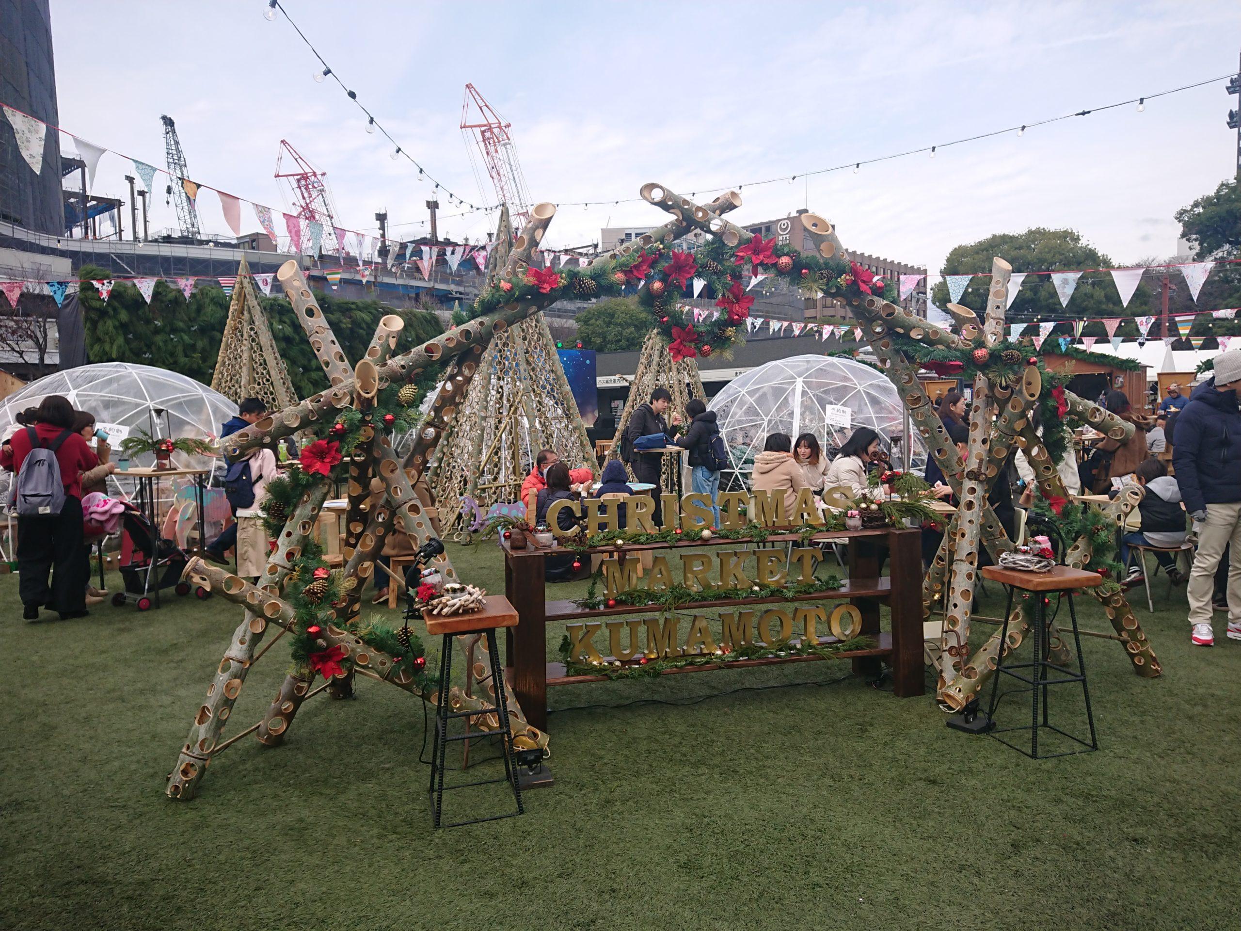 熊本サクラマチ 花畑広場