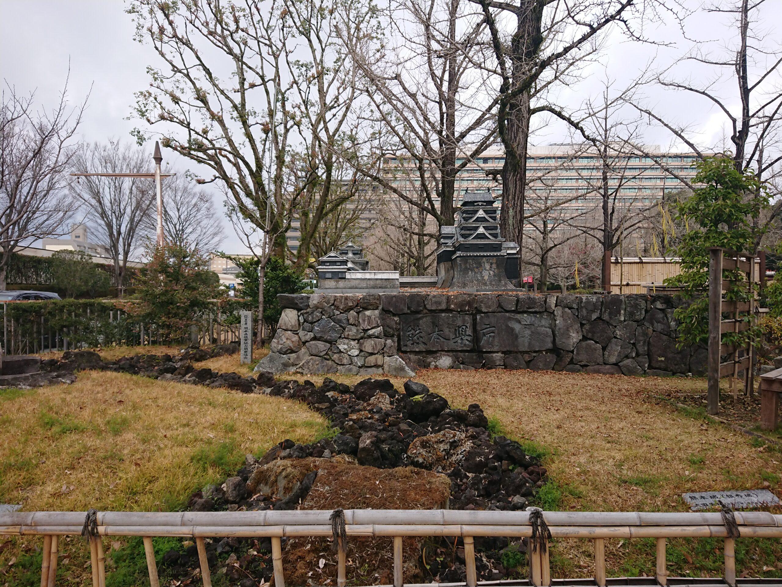 熊本県庁 熊本城
