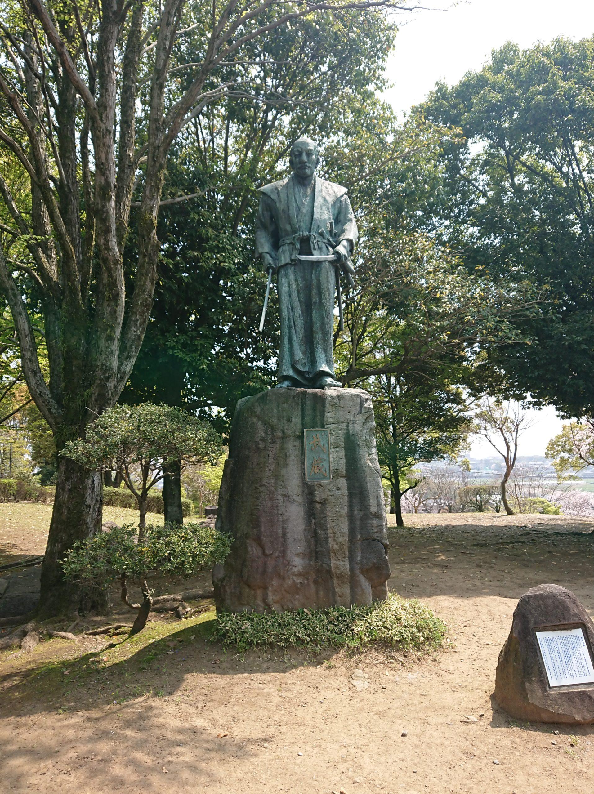 熊本 武蔵塚公園