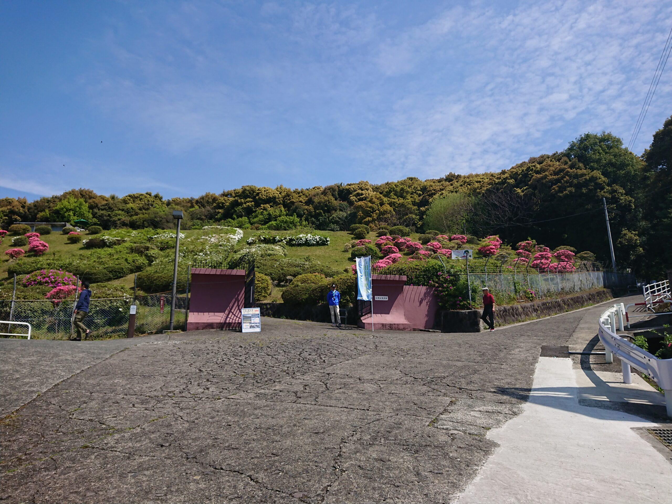 立田山配水池