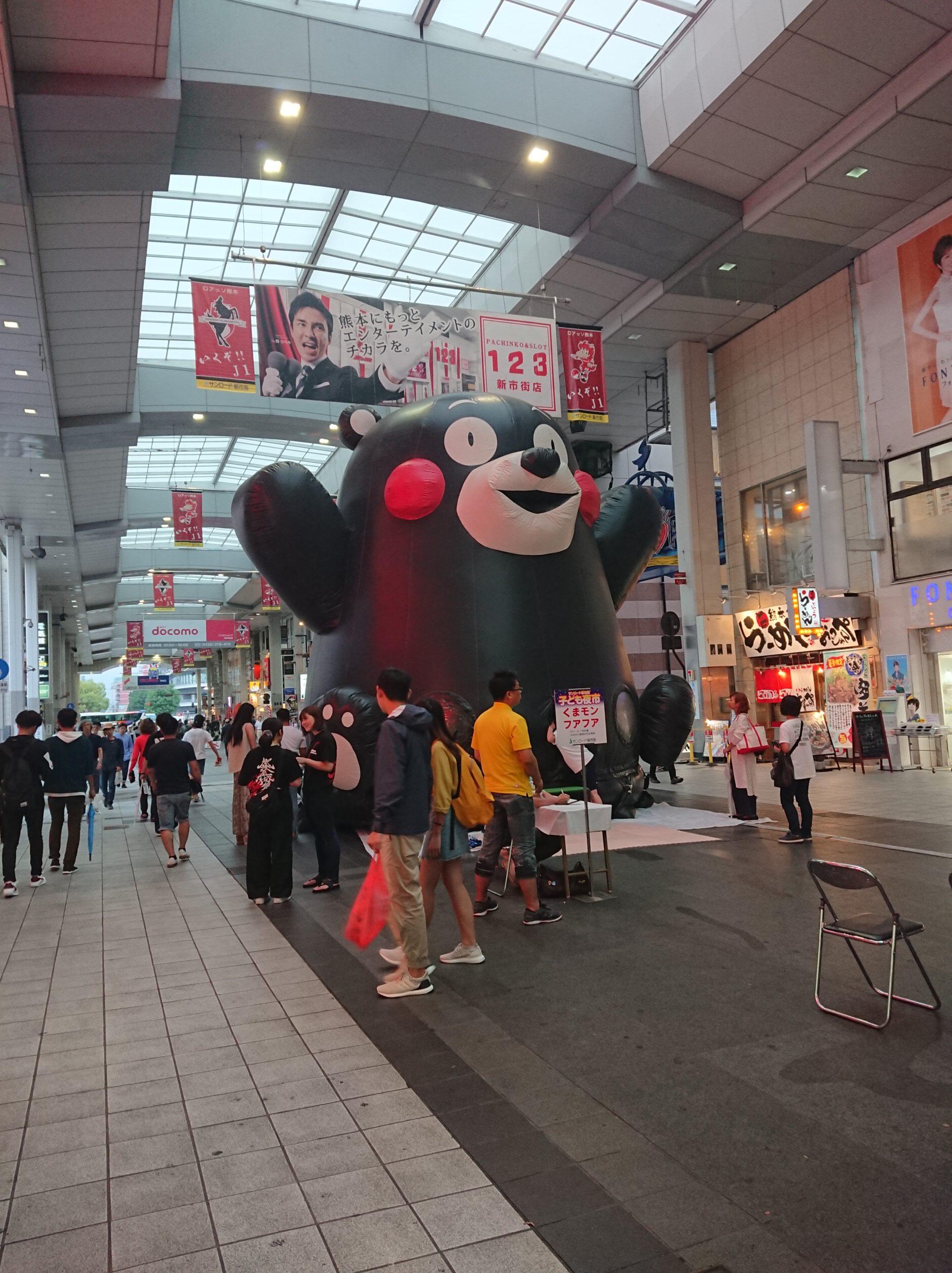 熊本 新市街 くまもん