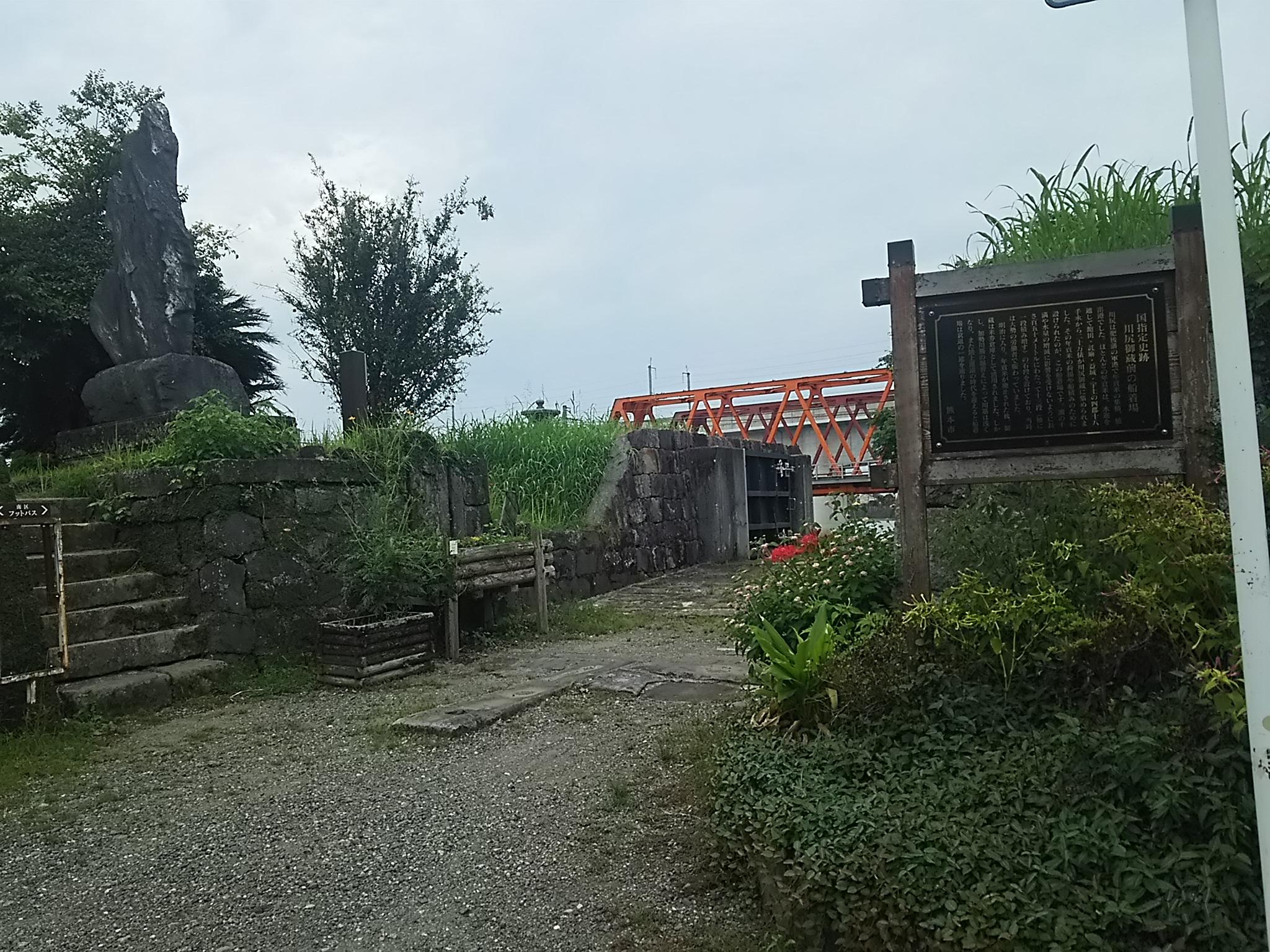川尻御蔵前の船着場
