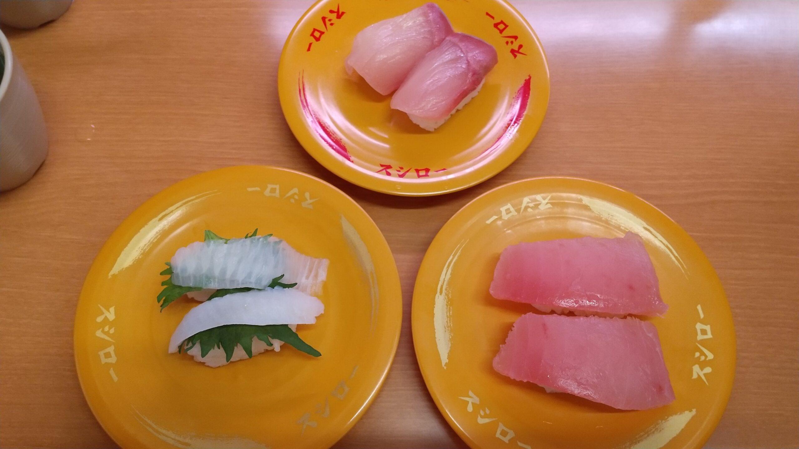 スシロー 熊本本山店