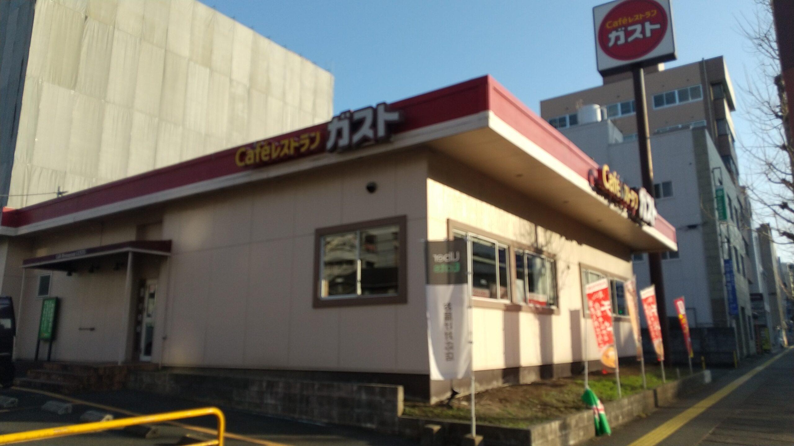 ガスト 熊本藤崎店
