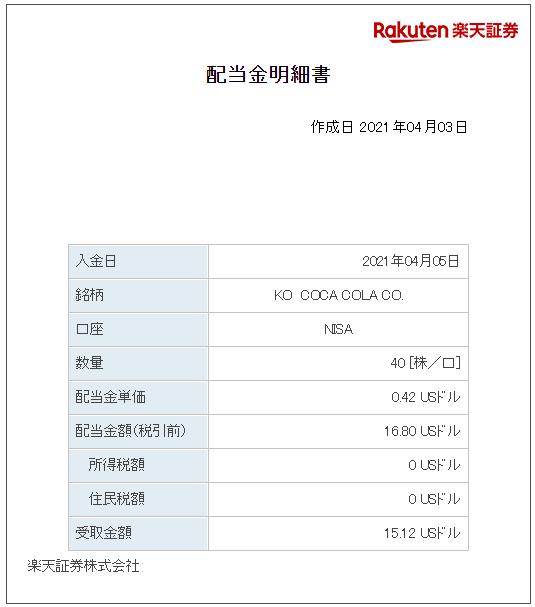 202104_KO