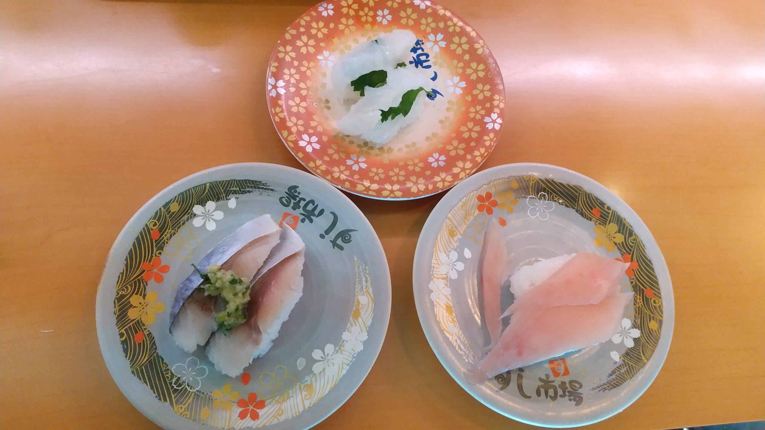 九州すし市場 西廻りバイパス店