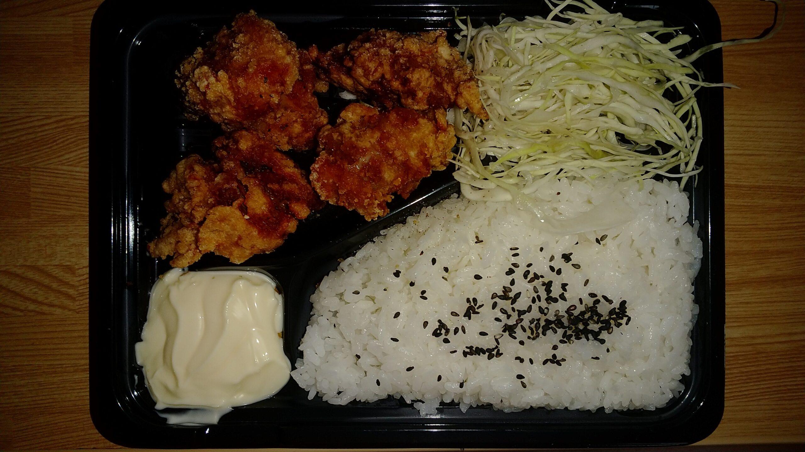 鶏王 唐揚げ弁当