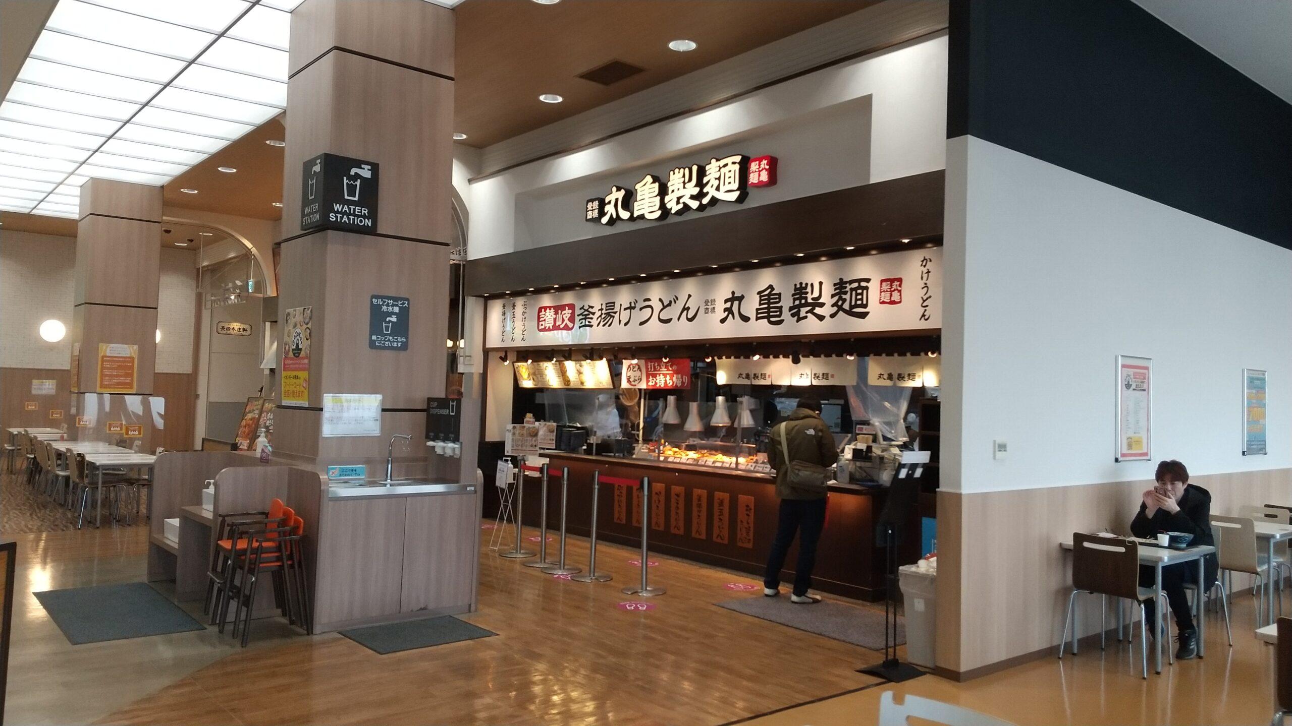 丸亀製麺イオンモール熊本