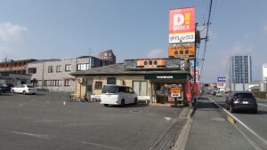 吉野家 3号線高平店