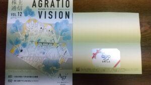 202106_アグレ都市デザイン