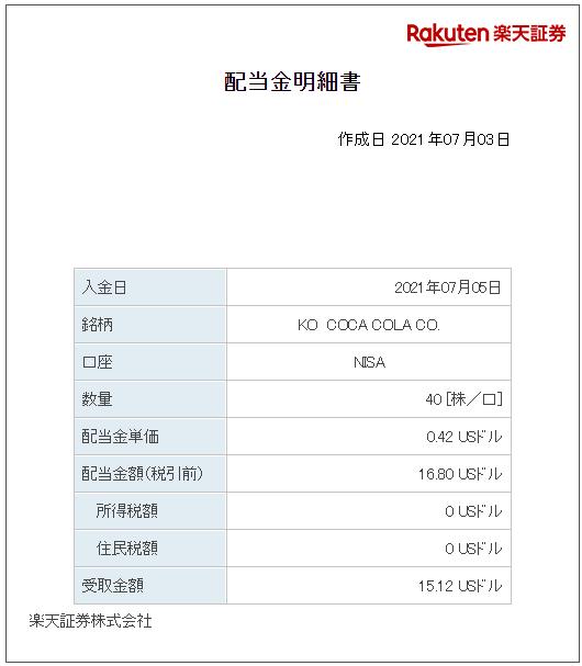 202107_KO