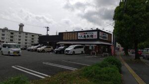 丸亀製麺熊本武蔵ヶ丘