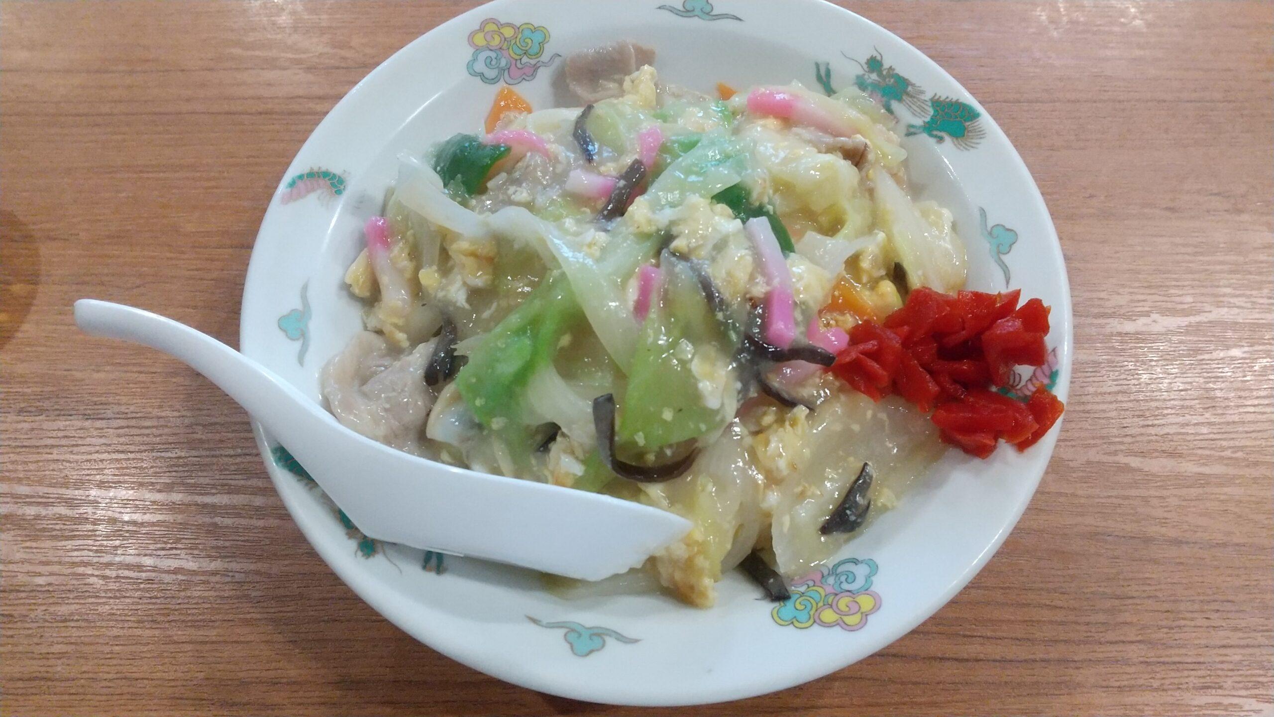 味道園 中華丼